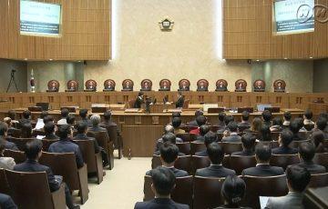 日韓請求権,徴用工判決