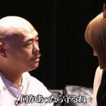 モンスターアイドルのカエデがかわいい!坂道オーデにも!動画は?